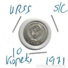 Monedas antiguas de Europa: MONEDAS - URSS - 10 KOPEKS 1971 S/C. Lote 277644258