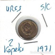 Monedas antiguas de Europa: MONEDAS - URSS - 2 KOPEKS 1971 S/C. Lote 277644463