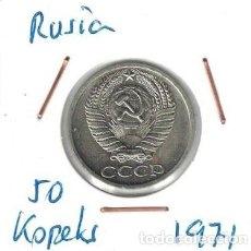 Monedas antiguas de Europa: MONEDAS - URSS - 50 KOPEKS 1971 S/C. Lote 277644728