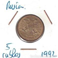 Monedas antiguas de Europa: MONEDAS - URSS - 5 RUBLOS 1992. Lote 277644788