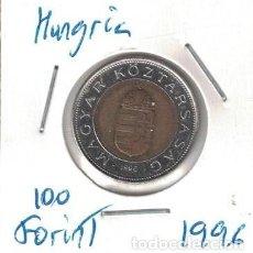 Monedas antiguas de Europa: MONEDAS - HUNGRIA - 100 FORINT 1996. Lote 277645028