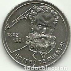 Monedas antiguas de Europa: 100 ESCUDOS - PORTUGAL/AZORES - 1991 - ANTERO DE QUENTAL - DIFICIL - FOTOS. Lote 278566773