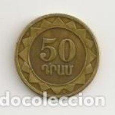 Monedas antiguas de Europa: ARMENIA. 50 DRAM 2003. Lote 279420843