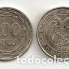 Monedas antiguas de Europa: ARMENIA. 50 DRAM 2003. Lote 279420853