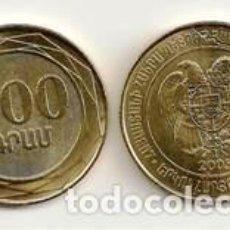Monedas antiguas de Europa: ARMENIA. 200 DRAM 2003. Lote 279420868