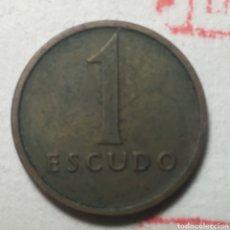Monedas antiguas de Europa: 1 ESCUDO PORTUGAL 1981. Lote 280118493