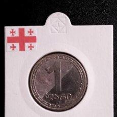 Monedas antiguas de Europa: MONEDA GEORGIA -1 LARI 2006 .. Lote 280123318