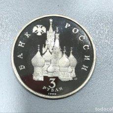 Monnaies anciennes de Europe: RUSIA - 3 RUBLOS - 1992. Lote 284740628