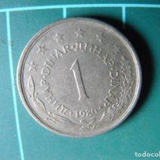 Monnaies anciennes de Europe: MONEDA DE YUGOSLAVIA 1 DINAR 1980. Lote 286529058