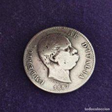 Monedas antiguas de Europa: MONEDA DE ITALIA. 1887. UMBERTO I. 1 LIRA. PLATA.. Lote 287311893