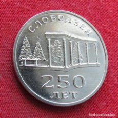 Monnaies anciennes de Europe: TRANSNISTRIA 3 RUBLOS 2019 SLOBODZEA 250 ANOS TRANSDNIESTRIA. Lote 287666818