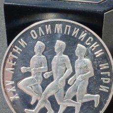 Monete antiche di Europa: 25 LEVA, 1990, BULGARIA PLATA 952. Lote 288036458