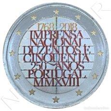 Monedas antiguas de Europa: PORTUGAL 2 EURO 2018 MULTICOLOR 250 AÑOS DE LA OFICINA NACIONAL DE IMPRENTA. Lote 288073578