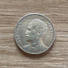Monedas antiguas de Europa: 25 CENTAVOS 1953 CUBA. Lote 288144608