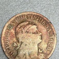Monedas antiguas de Europa: PORTUGAL. REPUBLICA 1 ESCUDO 1928. Lote 288512653