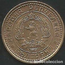 Monedas antiguas de Europa: BULGARIA 1962 - 1 STOTINKA - KM 59 - CIRCULADA. Lote 292307578