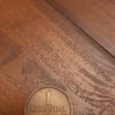 Monedas antiguas de Europa: 1 ESCUDO 1971 PORTUGAL. Lote 292397983
