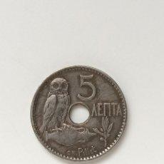 Monedas antiguas de Europa: GRECIA, 5 LEPTA DE 1912, KM# 62, EBC. Lote 295519968