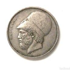 Monedas antiguas de Europa: GRECIA, 20 DRACMAS DE 1976, KM# 120. Lote 295520418