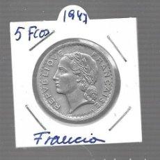 Monedas antiguas de Europa: MONEDAS DEL MUNDO FRANCIA ES LA MONEDA QUE VES. Lote 295523963