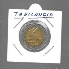 Monedas antiguas de Europa: MONEDAS DEL MUNDO TAHILANDIA ES LA MONEDA QUE VES. Lote 295524998