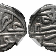 Monedas antiguas de Europa: ESPECTACULAR MONEDA SC IMPERIO OTOMANO(1418-1512) AKCE BAYEZID II CERTIFICADA NGC. Lote 295871293