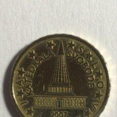 Monedas antiguas de Europa: ESLOVENIA MONEDA DE 10 CENT AÑO 2007. Lote 295880133