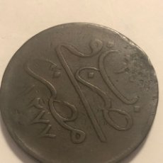 Monedas antiguas de Europa: DINAR. NO IDENTIFICADO. Lote 295880908