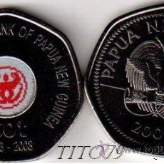 Monedas antiguas de Oceanía: PAPUA NUEVA GUINEA 50 TOEA 2008 35º ANIV. BANCO CENTRAL. Lote 196327433