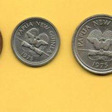 Monedas antiguas de Oceanía: MM SERIE PAPUA NEW GUINEA. PAPUA NUEVA GUINEA. AÑO 1975. SERIE SIN CIRCULAR. PRECIOSA.. Lote 44631039