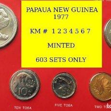 Monedas antiguas de Oceanía: PAPUA NUEVA GUINEA 1 2 5 10 20 TOEA 1 5 KINA 1977 EDICIÓN 603 MONEDAS. Lote 63698491