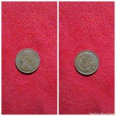 Monedas antiguas de Oceanía: MONEDA DE AUSTRALIA 1 CENT 1977. Lote 69094531