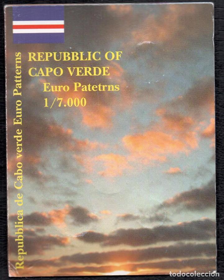 CABO VERDE - EUROPRUEBAS 8 VALORES - RARA SERIE (Numismática - Extranjeras - Oceanía)