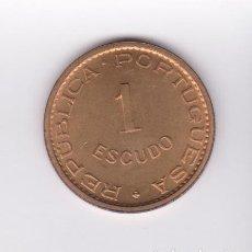 Monedas antiguas de Oceanía: MONEDAS EXTRANJERAS - TIMOR-OCEANIA - 1 ESCUDO 1970 BR - KM_19. Lote 104591471