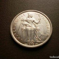 Monedas antiguas de Oceanía: POLINESIA FRANCESA 1 FRANCO 1979. Lote 115397923