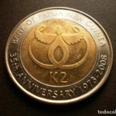 Monedas antiguas de Oceanía: PAPUA NUEVA GUINEA 2 KUNA 2008. Lote 115504527