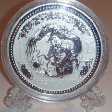 Monedas antiguas de Oceanía: 2000 - AUSTRALIA - AÑO LUNAR I - DRAGÓN - ONZA DE PLATA. Lote 119285091