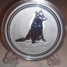 Monedas antiguas de Oceanía: 2006 - AUSTRALIA - AÑO LUNAR I - PERRO - ONZA DE PLATA. Lote 119285679
