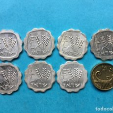 Monedas antiguas de Oceanía: 992 ) ISRAEL,8 MONEDAS DE 1 AGORAH ,TODAS DISTINTAS FECHAS,, EN MUY BUEN ESTADO,,. Lote 134015919