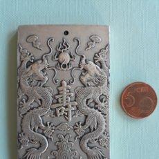Monedas antiguas de Oceanía: ESPECTACULAR Y ANTIGUO LINGOTE DE PLATA TIBETANA CON DOS DRAGONES Y SÍMBOLOS ORIENTALES. Lote 138722165