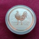 Monedas antiguas de Oceanía: AUSTRALIA. ONZA DE PLATA PURA DE 2005. AÑO DEL GALLO. ENCAPSULADA. SC. Lote 159855210