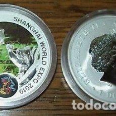 Monedas antiguas de Oceanía: 1 OZ DE PLATA PURA COLOREADA DE LA EXPOSICION DE SHANGHAI 2010. Lote 173894585