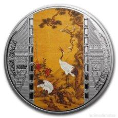 Monedas antiguas de Oceanía: ISLAS COOK 2017 3 OZ.PLATA SHEN QUAM CON CRISTALES SWAROVSKI. Lote 184891135