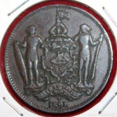 Monedas antiguas de Oceanía: BORNEO SEPTENTRIONAL BRITÁNICO, 1 CENT, 1891, BRITIHS BORNEO DEL NORTE. Lote 194674998