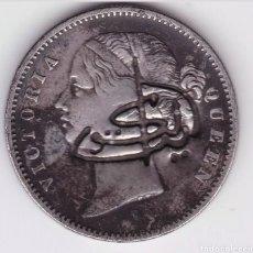 Monedas antiguas de Oceanía: INDIA BRITÁNICA , 1 RUPIA 1840 REINA VICTORIA, RESELLO. Lote 195032772