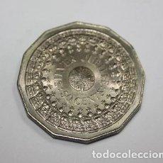 Monedas antiguas de Oceanía: 72,, MONEDA DE AUSTRALIA, 50 CENTS NIQUEL AÑO 1977 CONSERVACION EBC+ SILVER JUBILEE . Lote 195384057
