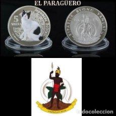 Monedas antiguas de Oceanía: VANUATU 5 VATU 2015 MEDALLA TIPO MONEDA PLATA ( ABORIGEN Y GATO JAPONES ) - PESO 32 GRAMOS - Nº1. Lote 199256407