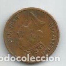 Monedas antiguas de Oceanía: MONEDA DE FIJI 1 CENTS 1986. Lote 205369446