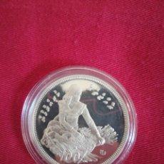 Monedas antiguas de Oceanía: 100 RUFII MALDIVAS 1979 PLATA. Lote 210777565