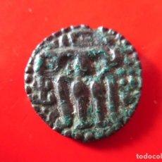 Monedas antiguas de Oceanía: SRI LANKA. MONEDA ANTIGUA. Lote 225187315